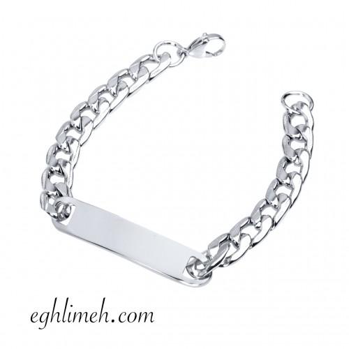 دستبند استیل ds281
